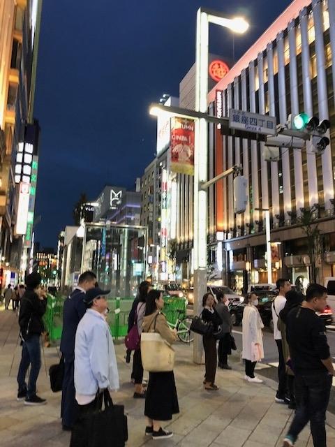 f:id:yoshinori-hoshi:20191024171007j:plain