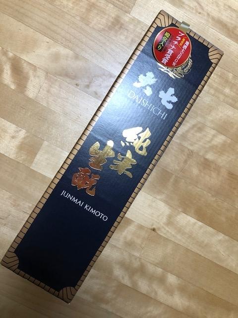 f:id:yoshinori-hoshi:20191031141040j:plain