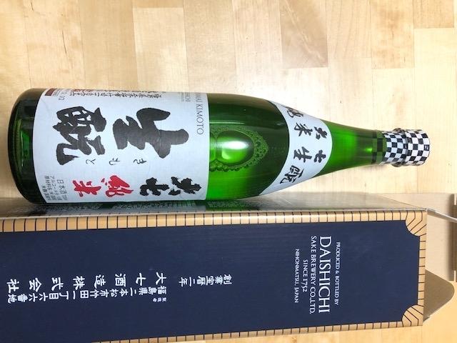 f:id:yoshinori-hoshi:20191031141114j:plain