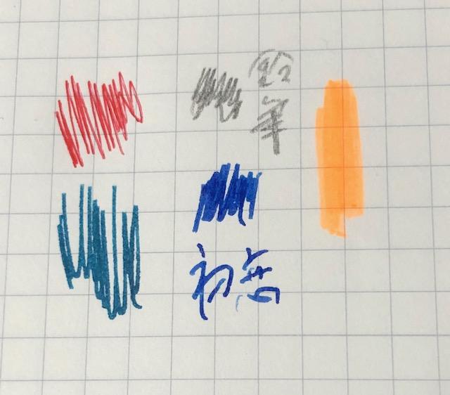 f:id:yoshinori-hoshi:20191104093205j:plain