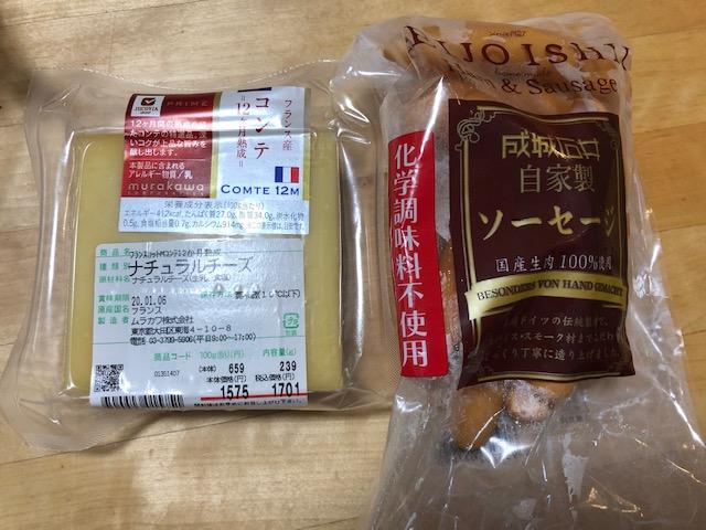 f:id:yoshinori-hoshi:20191115210641j:plain