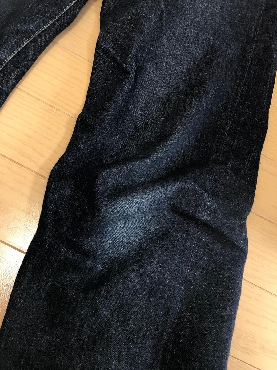 f:id:yoshinori-hoshi:20191117111229j:plain