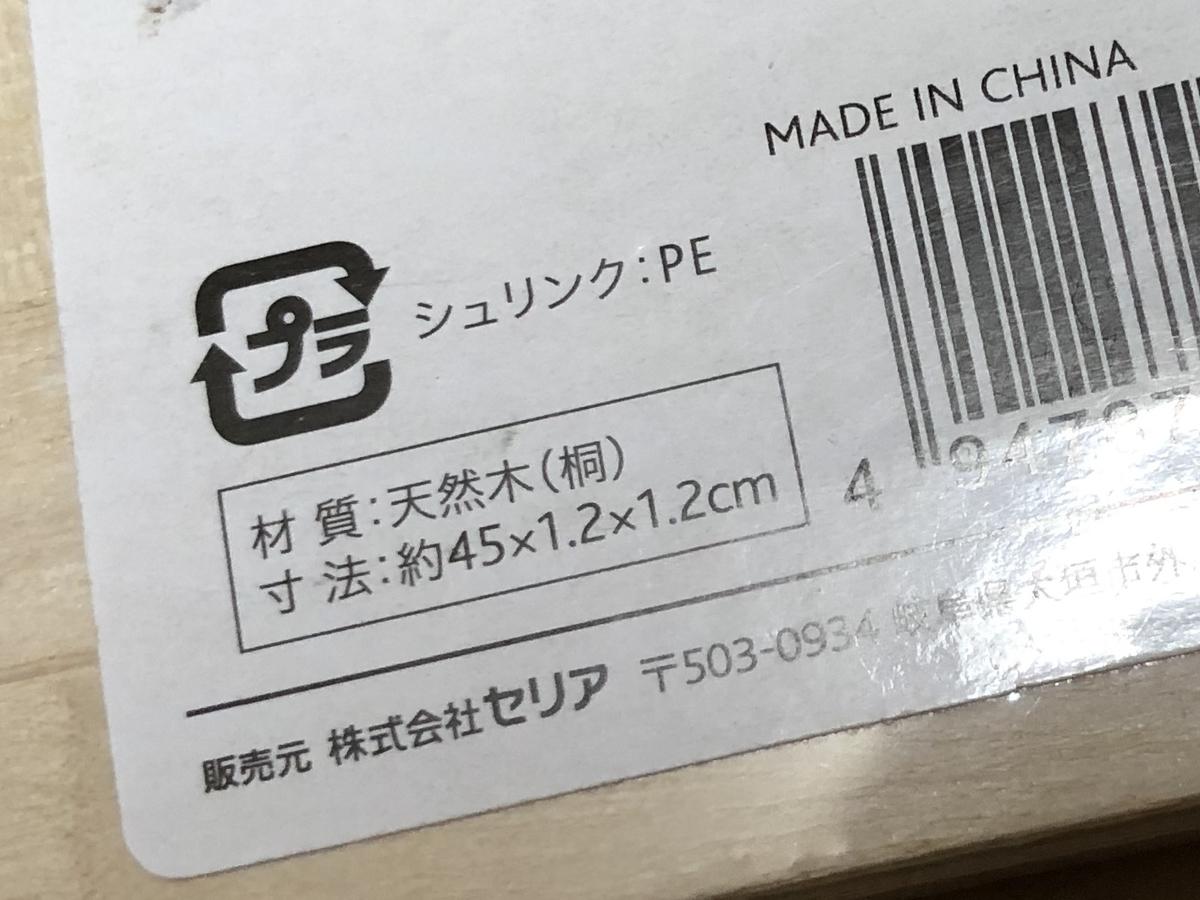 f:id:yoshinori-hoshi:20191120073040j:plain
