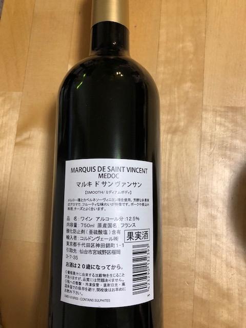 f:id:yoshinori-hoshi:20191123205352j:plain