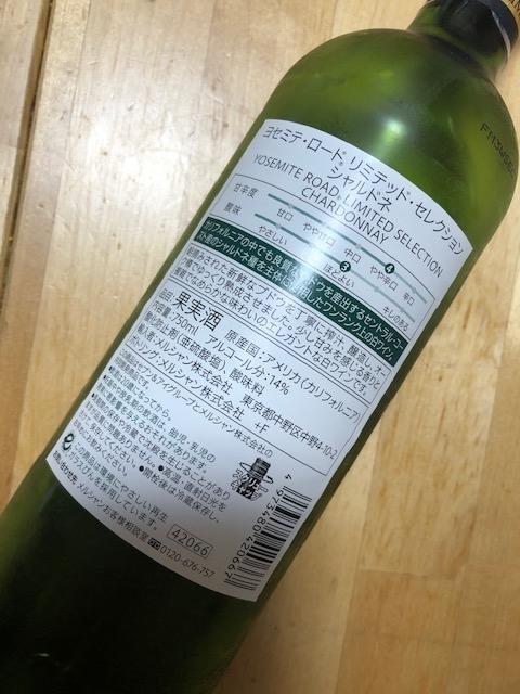 f:id:yoshinori-hoshi:20191203175842j:plain