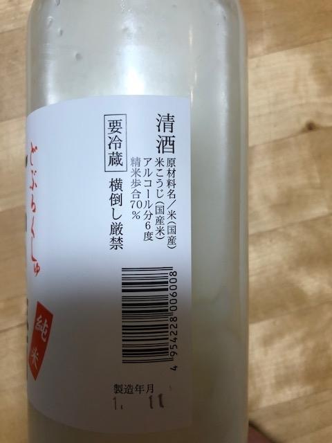 f:id:yoshinori-hoshi:20191210192055j:plain