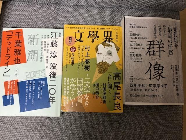 f:id:yoshinori-hoshi:20191218164258j:plain