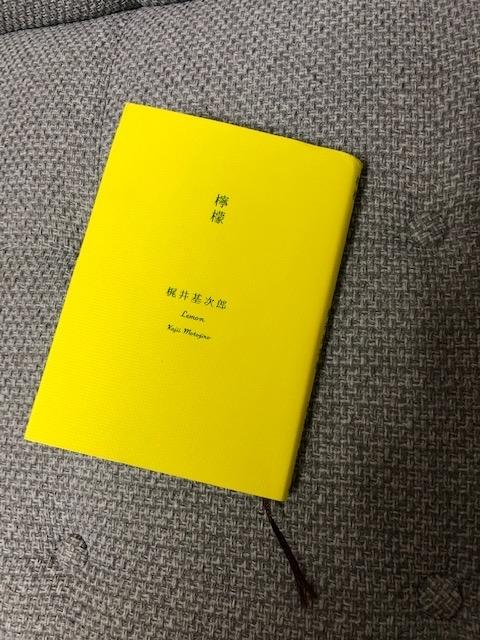 f:id:yoshinori-hoshi:20191220204025j:plain
