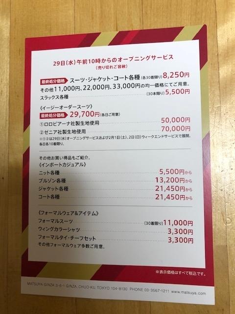 f:id:yoshinori-hoshi:20200120193206j:plain