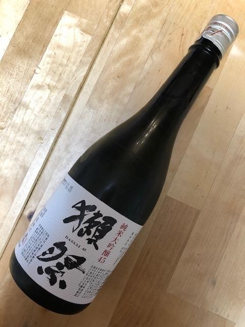 f:id:yoshinori-hoshi:20200201220856j:plain
