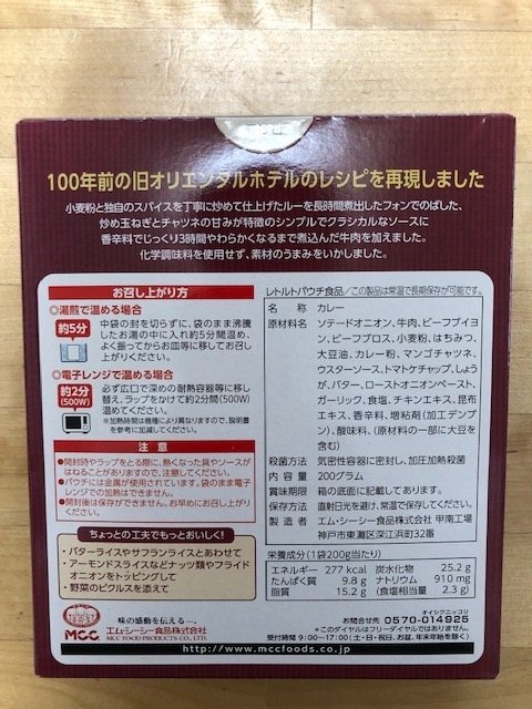 f:id:yoshinori-hoshi:20200205132051j:plain
