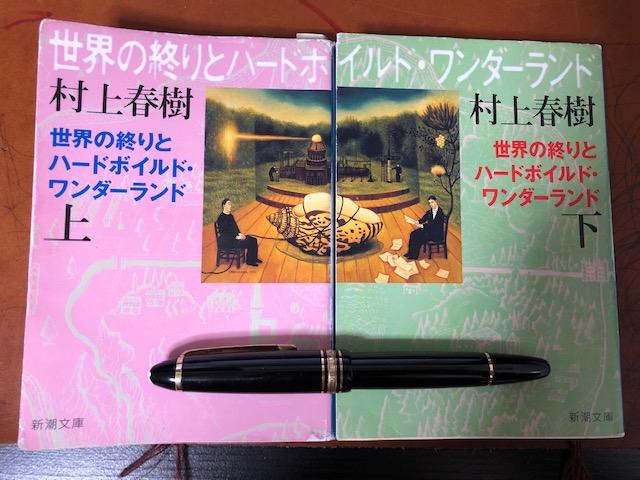 f:id:yoshinori-hoshi:20200207094641j:plain