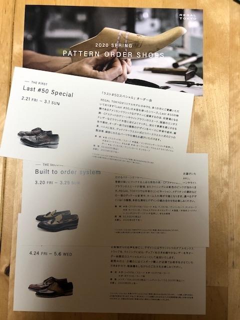f:id:yoshinori-hoshi:20200217185719j:plain