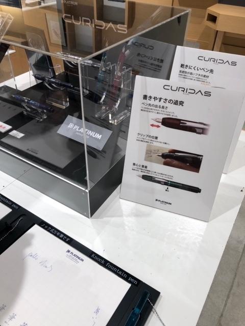f:id:yoshinori-hoshi:20200219183852j:plain