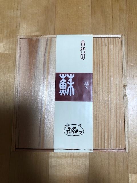 f:id:yoshinori-hoshi:20200312105756j:plain
