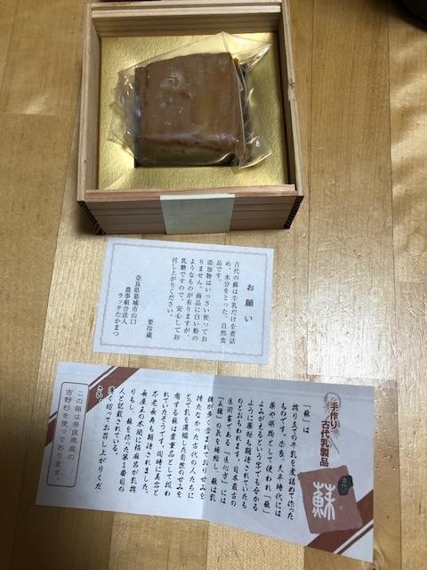 f:id:yoshinori-hoshi:20200312105815j:plain