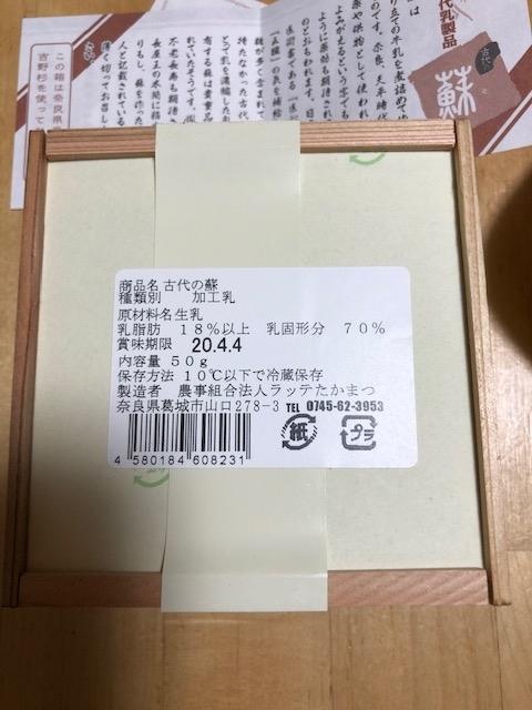 f:id:yoshinori-hoshi:20200312105817j:plain