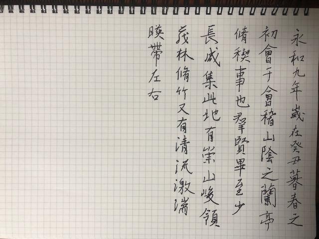 f:id:yoshinori-hoshi:20200321072921j:plain