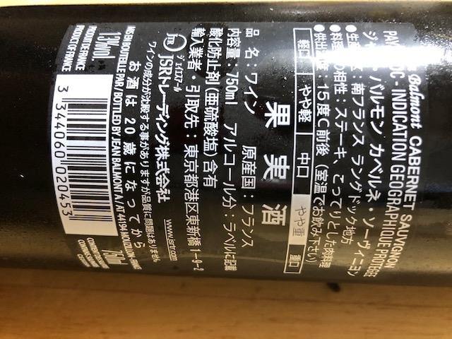 f:id:yoshinori-hoshi:20200322195407j:plain