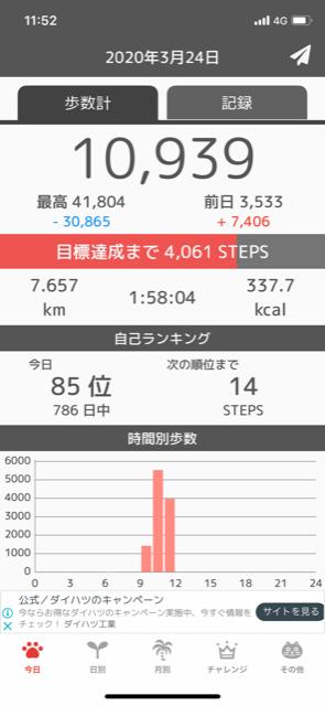 f:id:yoshinori-hoshi:20200330095422p:plain