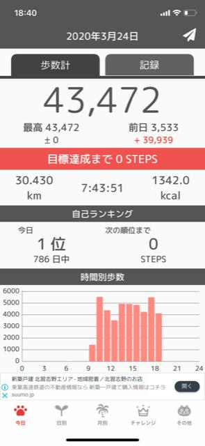 f:id:yoshinori-hoshi:20200330095515p:plain