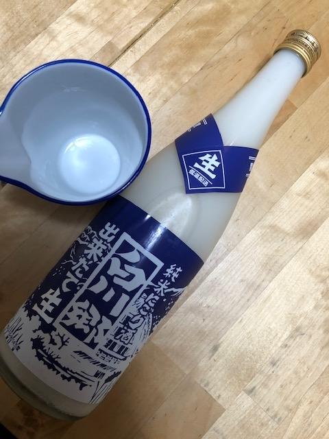f:id:yoshinori-hoshi:20200411184654j:plain