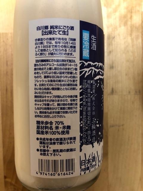 f:id:yoshinori-hoshi:20200411184721j:plain