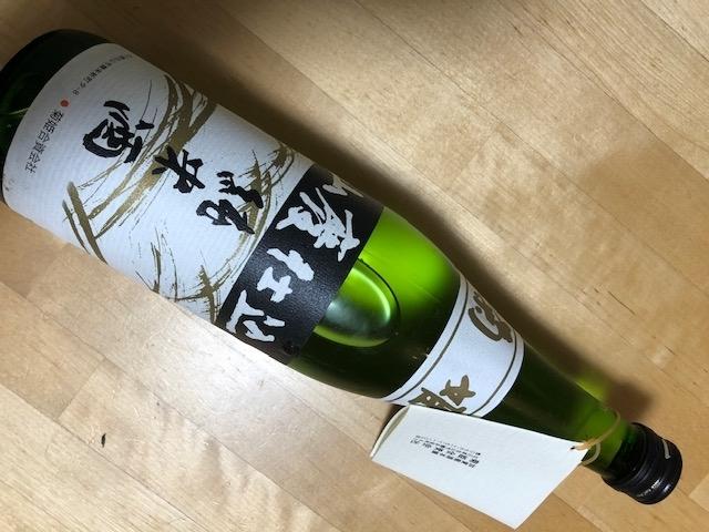 f:id:yoshinori-hoshi:20200421204716j:plain