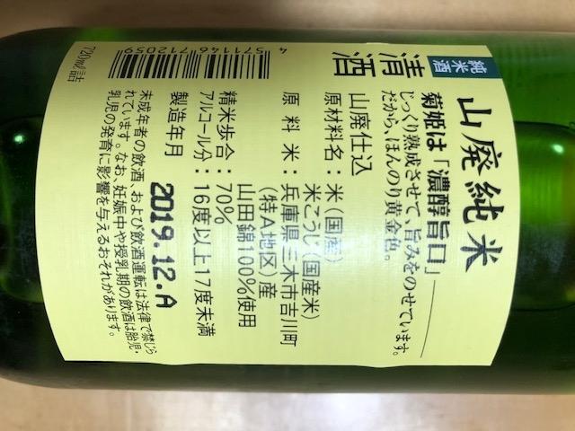 f:id:yoshinori-hoshi:20200421204724j:plain