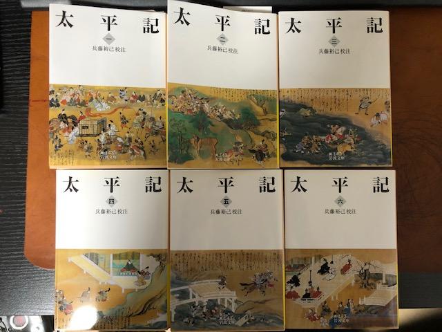 f:id:yoshinori-hoshi:20200505152745j:plain