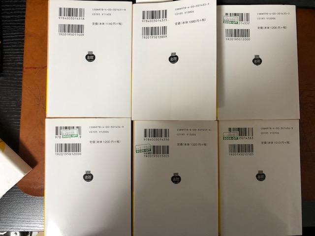f:id:yoshinori-hoshi:20200505153008j:plain