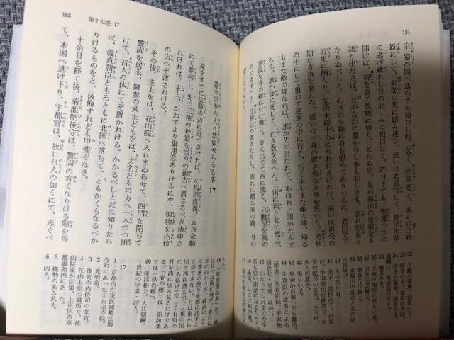 f:id:yoshinori-hoshi:20200506195857j:plain