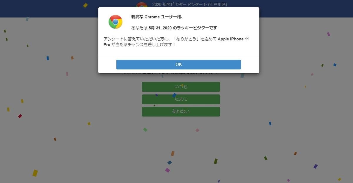 f:id:yoshinori-hoshi:20200531230326j:plain