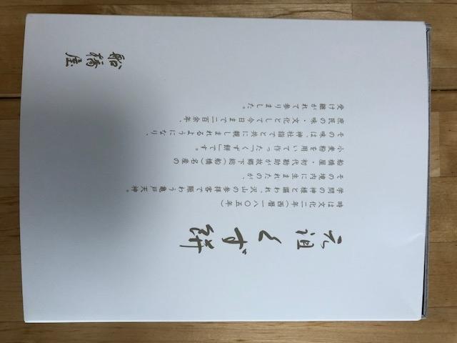f:id:yoshinori-hoshi:20200610074102j:plain