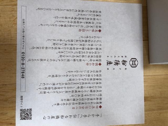 f:id:yoshinori-hoshi:20200610074141j:plain