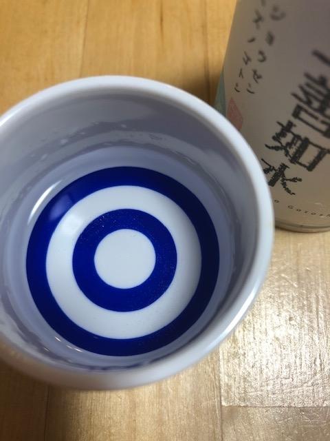 f:id:yoshinori-hoshi:20200614012731j:plain