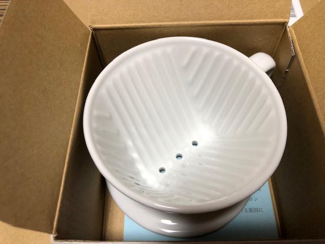 f:id:yoshinori-hoshi:20200619170648j:plain