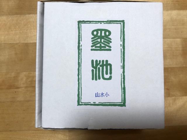 f:id:yoshinori-hoshi:20200619172230j:plain
