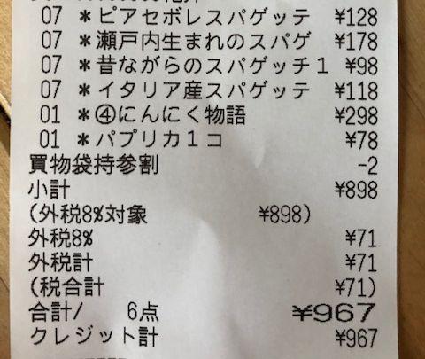 f:id:yoshinori-hoshi:20200625094117j:plain