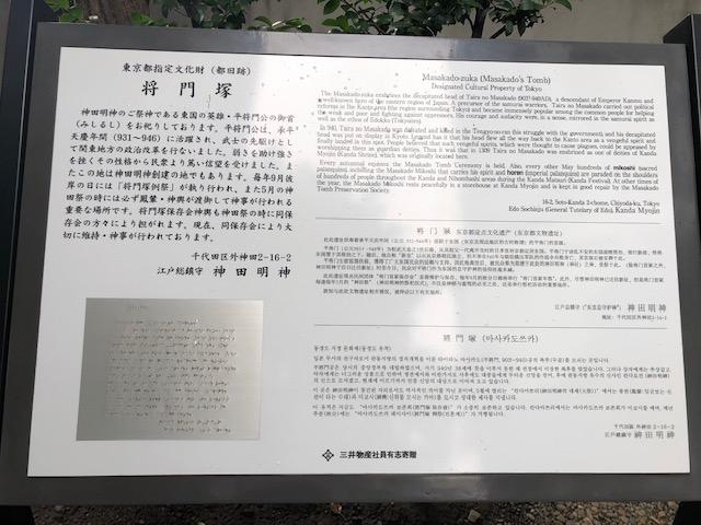 f:id:yoshinori-hoshi:20200625134359j:plain