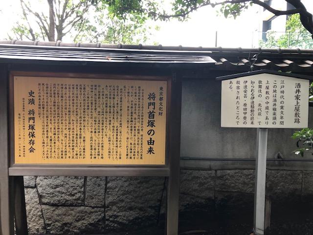 f:id:yoshinori-hoshi:20200625134708j:plain
