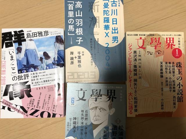 f:id:yoshinori-hoshi:20200626184955j:plain