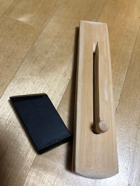 f:id:yoshinori-hoshi:20200704224436j:plain