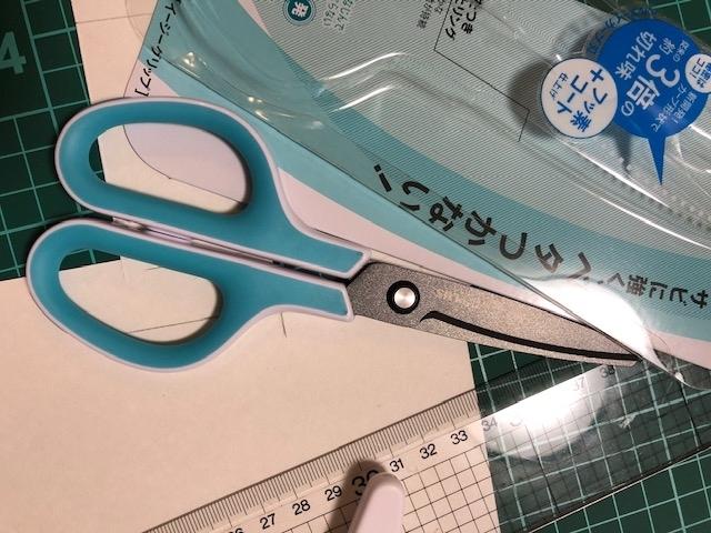 f:id:yoshinori-hoshi:20200709183506j:plain