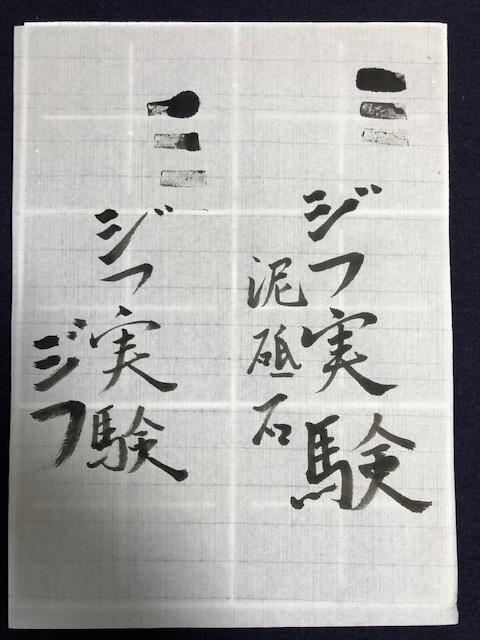 f:id:yoshinori-hoshi:20200721170119j:plain