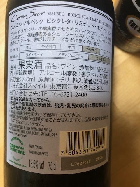 f:id:yoshinori-hoshi:20200728202902j:plain