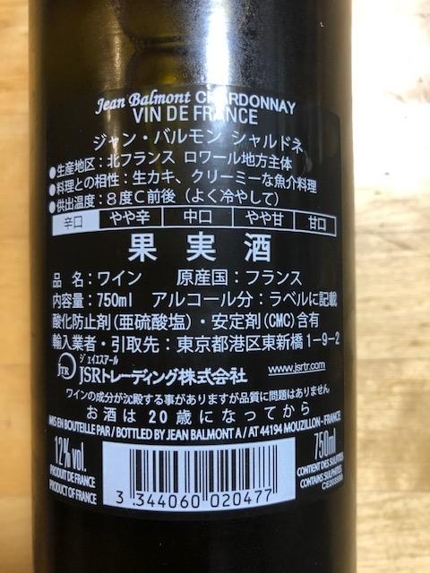 f:id:yoshinori-hoshi:20200810211116j:plain