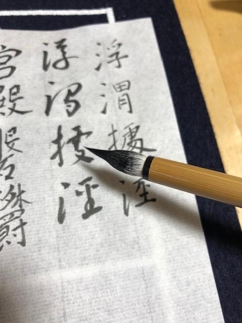 f:id:yoshinori-hoshi:20200811215441j:plain