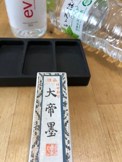 f:id:yoshinori-hoshi:20200813094344j:plain