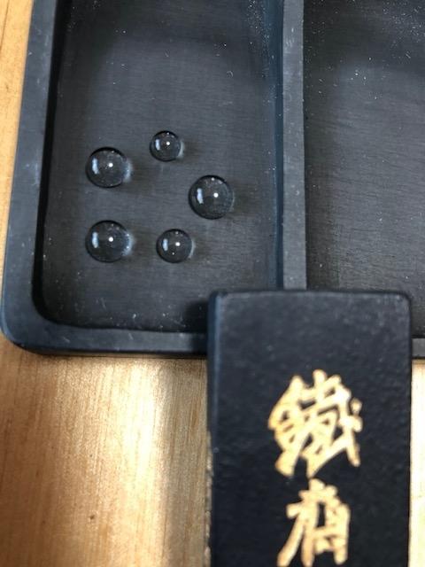 f:id:yoshinori-hoshi:20200813100642j:plain